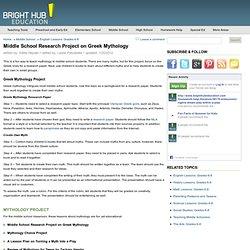 mythology research paper