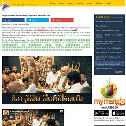 "Nagarjuna's ""Om Namo Venkatesaya"" Begins With ""Muhurtam"" Shot"