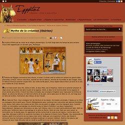 Mythe de la naissance de l'Egypte Dieux