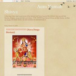 नवदुर्गास्तोत्र (Nava Durga Strotam)