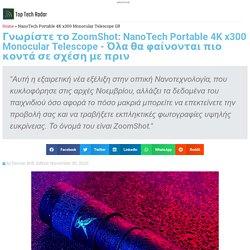 NanoTech Portable 4K x300 Monocular Telescope GR - Top Tech Radar