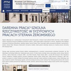 Muzeum Narodowe w Kielcach - Muzeum Lat Szkolnych Stefana Żeromskiego