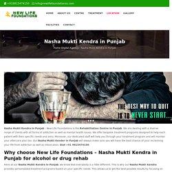 Nasha Mukti Kendra in Punjab