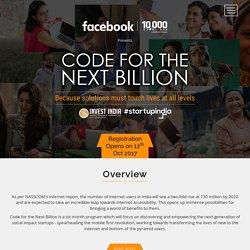 NASSCOM - Code for Next Billion
