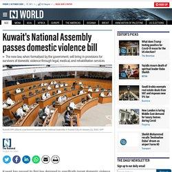 Kuwait's National Assembly passes domestic violence bill