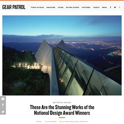 National Design Awards 2016