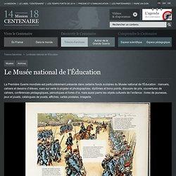 Le Musée national de l'Éducation