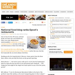 National food blog ranks Epcot's restaurants