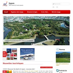 JNTO — Office National du Tourisme Japonais