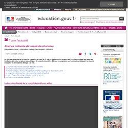 Journée nationale de la réussite éducative