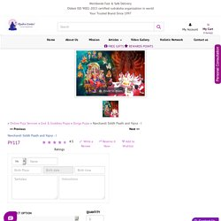 Book Online Navchandi Paath and Yagna