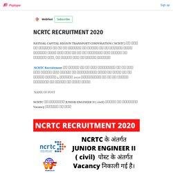 NCRTC RECRUITMENT 2020 - WebFast