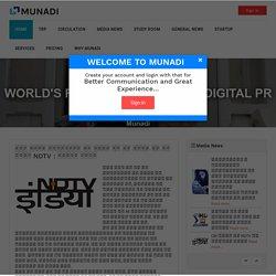 मान लिया लोकतंत्र पर हमला है पर आरोप पर भी बोले NDTV : यशवंत सिंह
