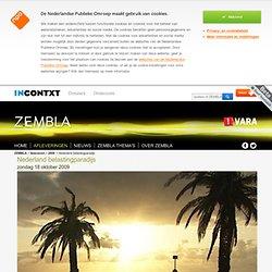 ZEMBLA: Nederland belastingparadijs 18okt2009