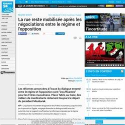 FRANCE 24 - La rue reste mobilisée après les négociations entre le régime et l'opposition