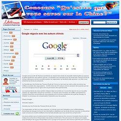 Googlenégocieaveclesauteurschinois-Le Quotidien du Peuple e