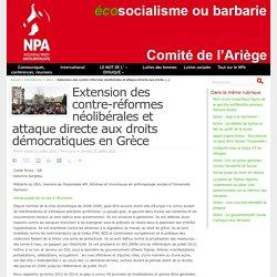 Extension des contre-réformes néolibérales et attaque directe aux droits démocratiques en Grèce Publié mardi 21 juillet 2020