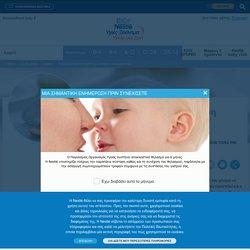 Διαχειρίζοντας την πρόσληψη σιδήρου του μωρού σου