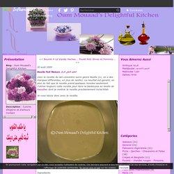 Nestle Fait Maison الحليب المُحلى المُركز - Oum Mouaad's Delightful Kitchen