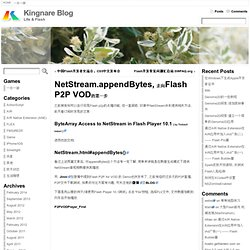 NetStream.appendBytes, 走向Flash P2P VOD的第一步 « Kingnare Blog