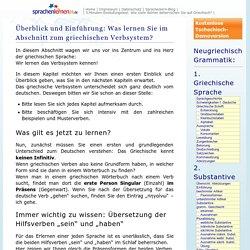 Neugriechische Grammatik online lernen