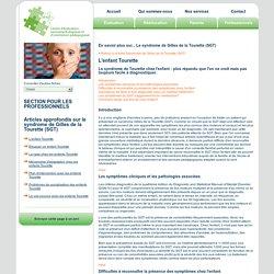 Évaluation neuropsychologique et orientation pédagogique