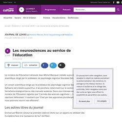 Les neurosciences au service de l'éducation