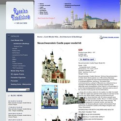 Neuschwanstein Castle Paper Model Kit