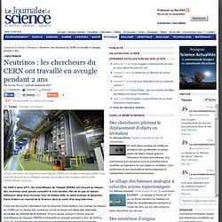 Neutrinos : les chercheurs du CERN ont travaillé en aveugle pendant 2 ans › Physique