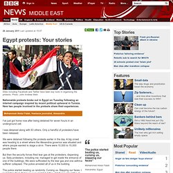 Egypt protests: Your stories
