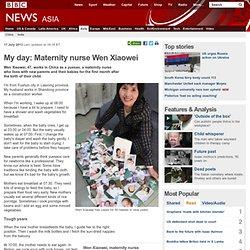 My day: Maternity nurse Wen Xiaowei