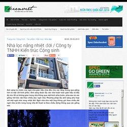 Nhà lọc nắng nhiệt đới / Công ty TNHH Kiến trúc Cộng sinh