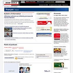 NHK WORLD French