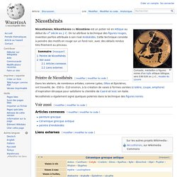 Nicosthénès