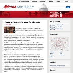 Nieuw toponderwijs voor Amsterdam