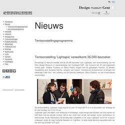 Nieuws - Tentoonstellingsprogramma - Design museum Gent