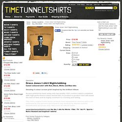 Grace Jones t shirt Nightclubbing - Time Tunnel T-shirts