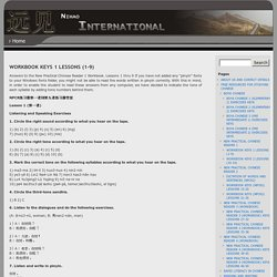 BLOG NIHAOINTERNATIONAL » WORKBOOK KEYS 1 LESSONS (1-9)
