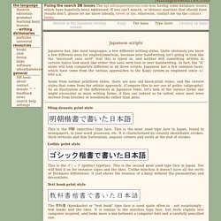 日本語資源 - Nihongoresources.com