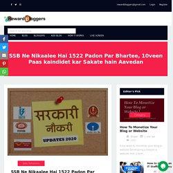 SSB Ne Nikaalee Hai 1522 Padon Par Bhartee, 10veen Paas kaindidet kar Sakate hain Aavedan