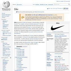 Nike : wikipédia