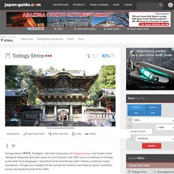 Nikko Travel: Toshogu Shrine