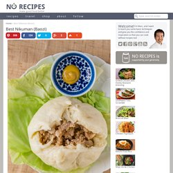 Nikuman (Baozi) Recipe