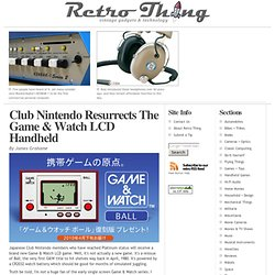 Club Nintendo Resurrects The Game & Watch LCD Handheld