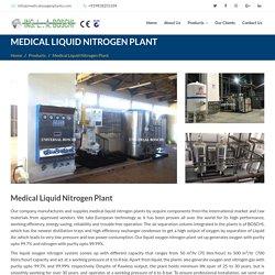 Medical Liquid Nitrogen Plant - medicaloxygenplants