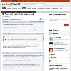 No such interface supported - Windows 7 - Windows 7