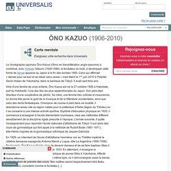 ŌNO KAZUO