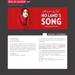 No Land's Song un film d'Ayat Najafi