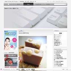 No122 紫草平安皂 @ Babe's Life~最愛手工皂