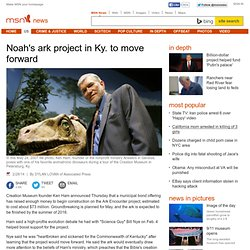 Noah's ark project in Ky. to move forward